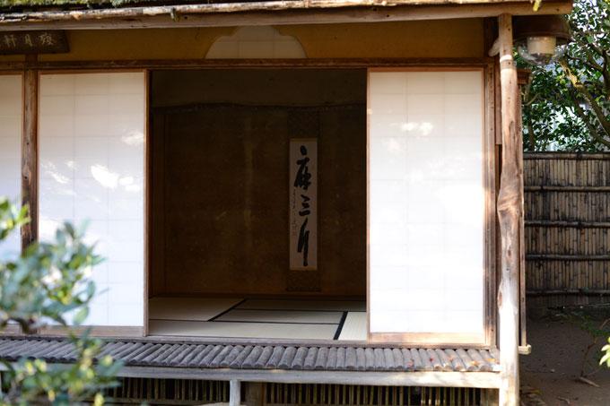 syugakuin_koyo14