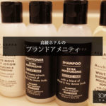 高級ホテルの人気ブランドアメニティ9選!【持ち帰りもOK!】