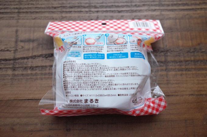 atsu_pa02