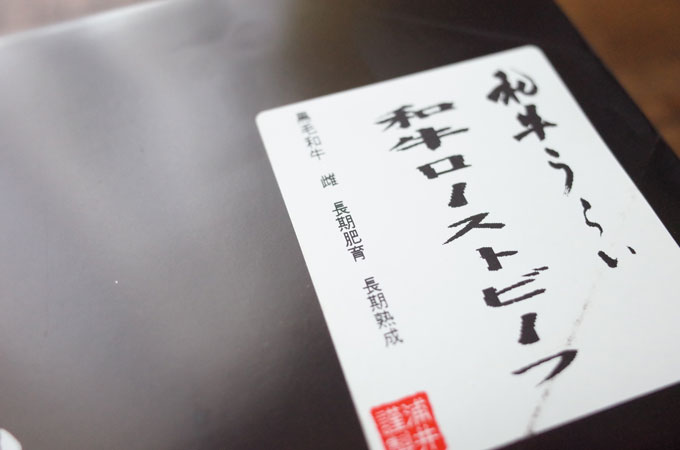 furu_rb02