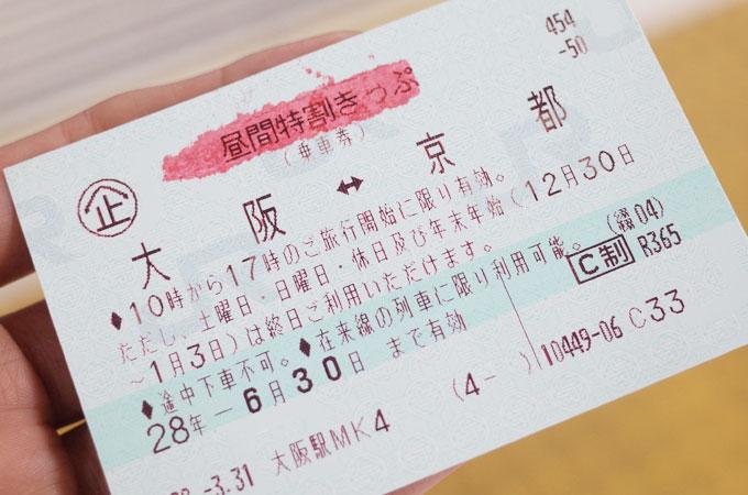kyo_ki23