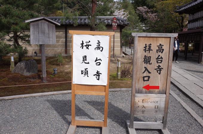 kyo_ko14