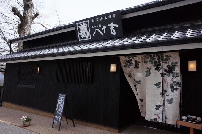 yoshi03