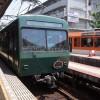 大阪から京都大原の三千院まで混雑を避けるアクセス方法!