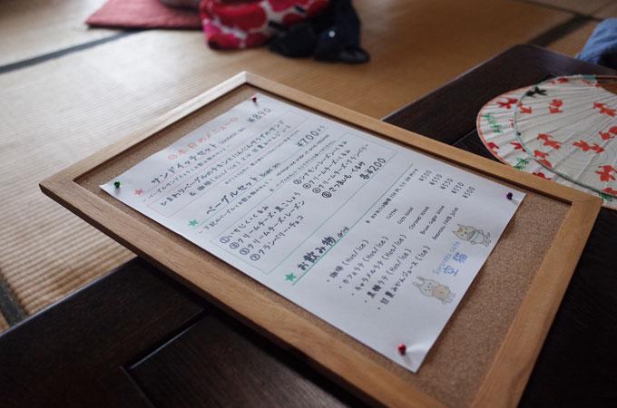 ono_cafe12