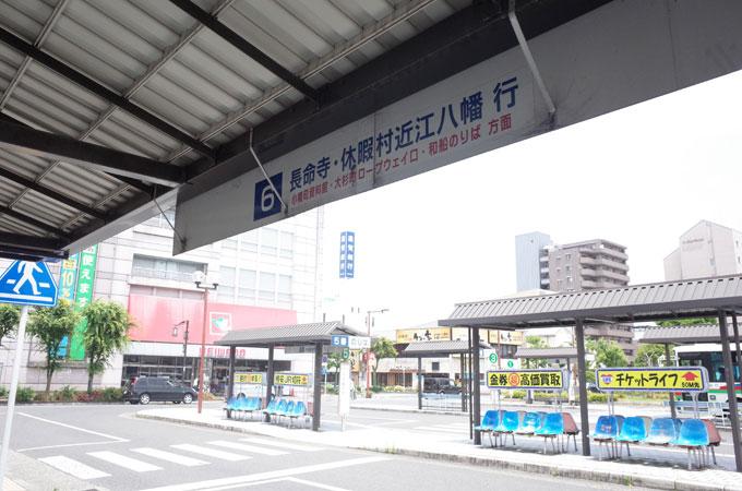 近江八幡駅の長命寺行きバス乗り場