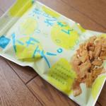 瀬戸内レモンイカ天のカロリーは?尾道で人気のお土産を買ってきた!