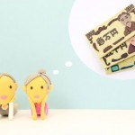 夫婦の生活費、老後の蓄えはいくら必要か?色々調べてみました!