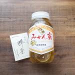 和歌山県有田市からふるさと納税のはちみつ(みかん蜜)が届きました!