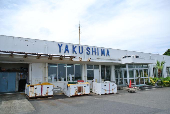 yaku01
