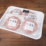 佐賀牛を使ったふるさと納税のお礼品、肉の三栄のハンバーグが届きました!