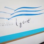 大阪から近鉄電車で伊勢神宮のアクセスと外宮内宮のバスでの移動方法!