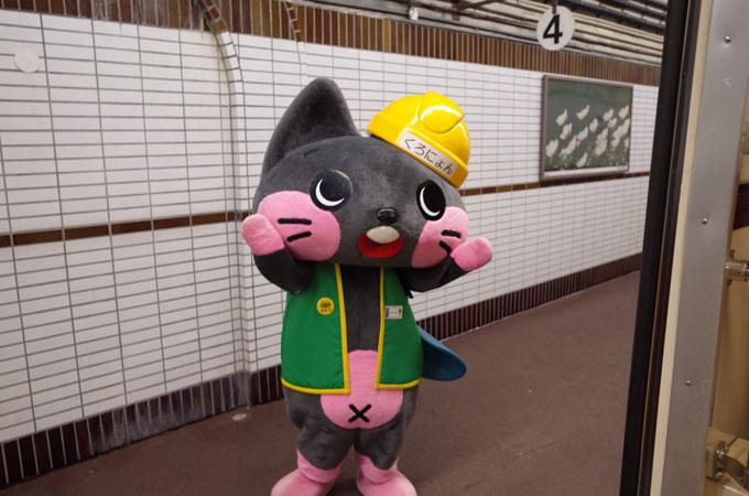 kuro_a26