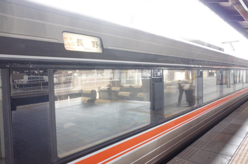 大阪から黒部ダムの行き方 電車とバスでのアクセス方法