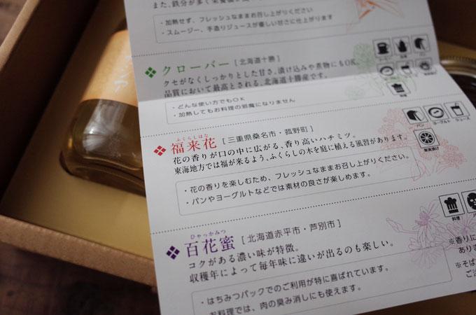 furu_ho_mi04