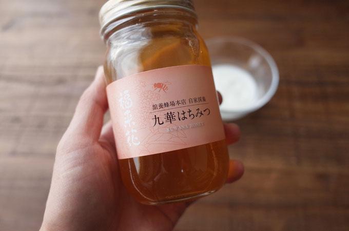 furu_ho_mi05