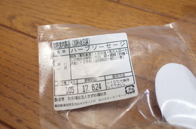 furu_sa05