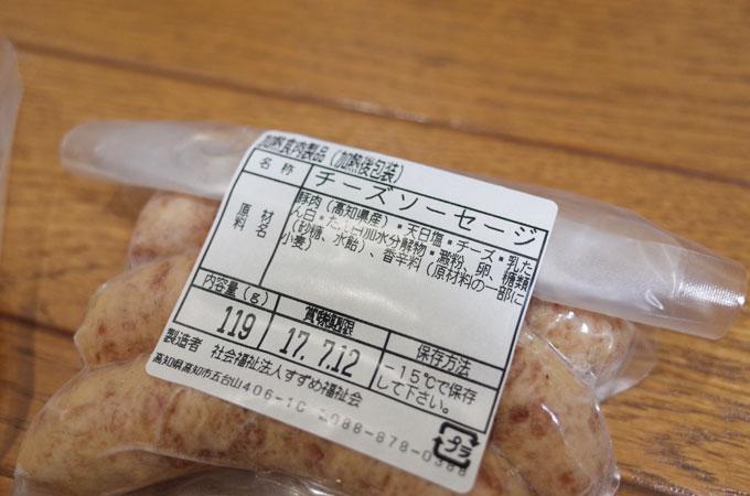 furu_sa06