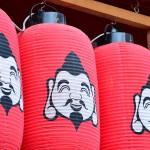 兵庫県神戸の柳原蛭子神社へ十日えびす(えびす祭り)の残り福に行って来ました!