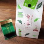 京都駅で買えるマールブランシュの絶品抹茶ラングドシャ茶の菓とフォンダンショコラ!【京都土産におすすめ】