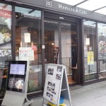福島カフェランチでおすすめの豆蔵(まめぞう)カフェ中ノ島店へ行って来ました!