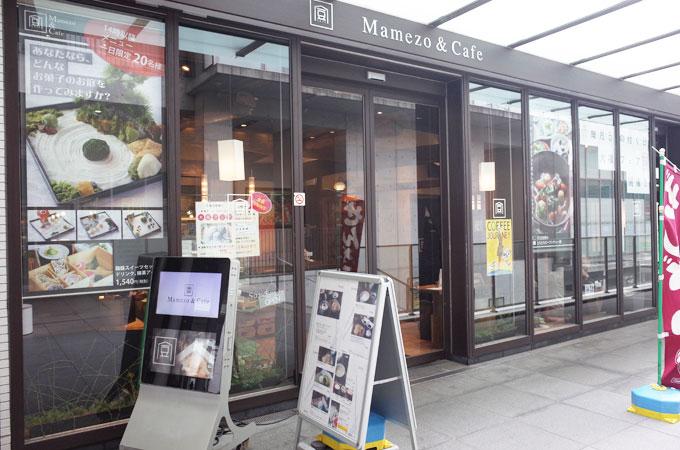 mamezo&cafe中之島店