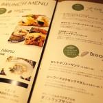 センバキッチンハービス梅田店へランチに行ってきました!【梅田ランチ編】