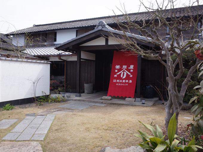uji_tsu04