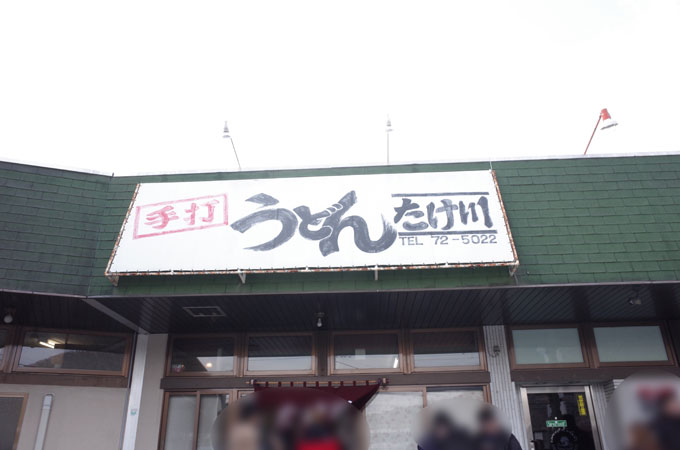 yo_ud02
