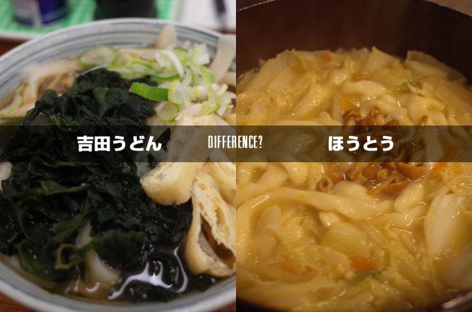 yo_ud04