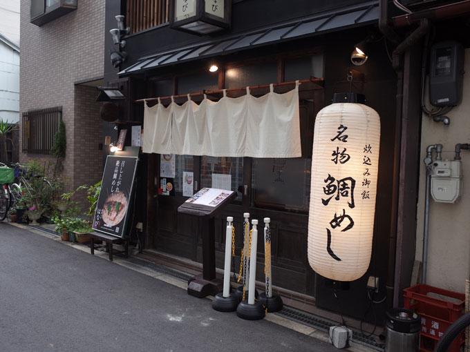 fuku_tai_ha01