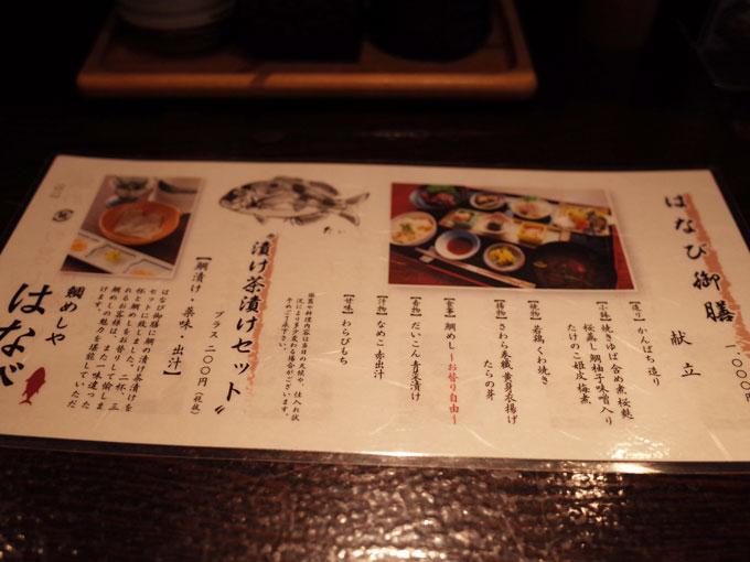 fuku_tai_ha02