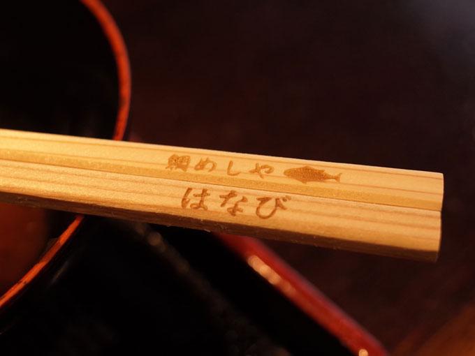 fuku_tai_ha07