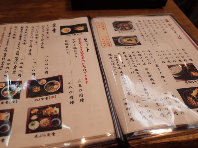 tsu_so02