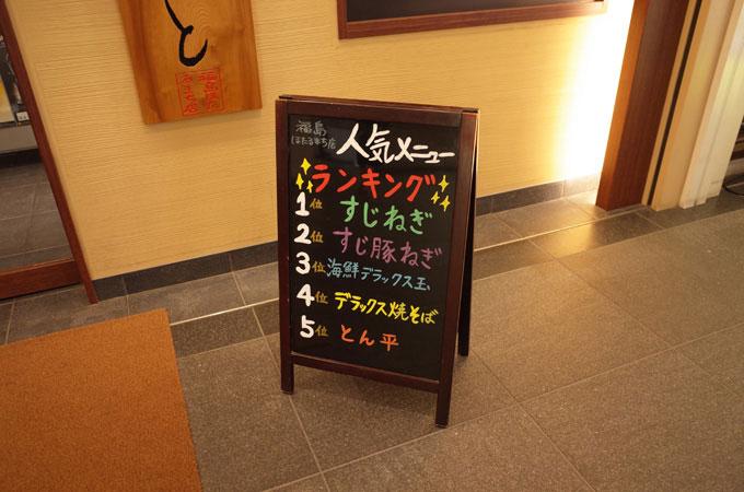 fu_lu_ya02