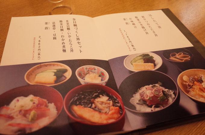 kyo_ha05