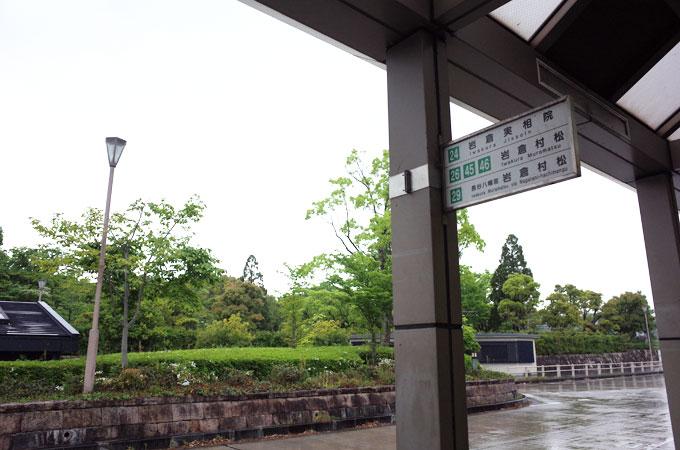 kyo_zi02