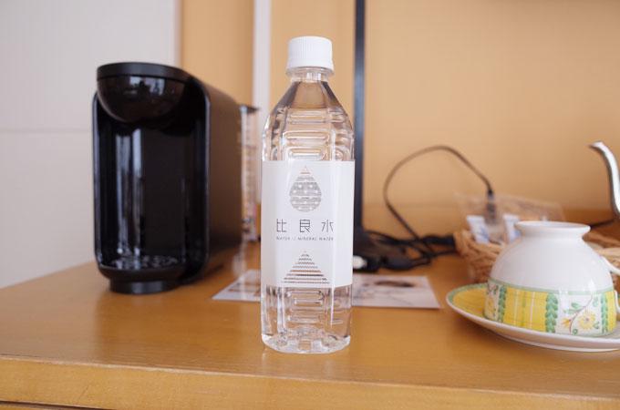 ロテルド比叡のアメニティ 無料のペットボトルの水