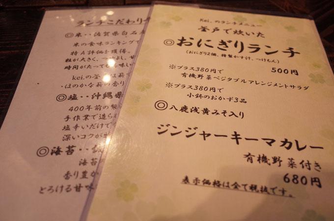 fuku_lu_ke02