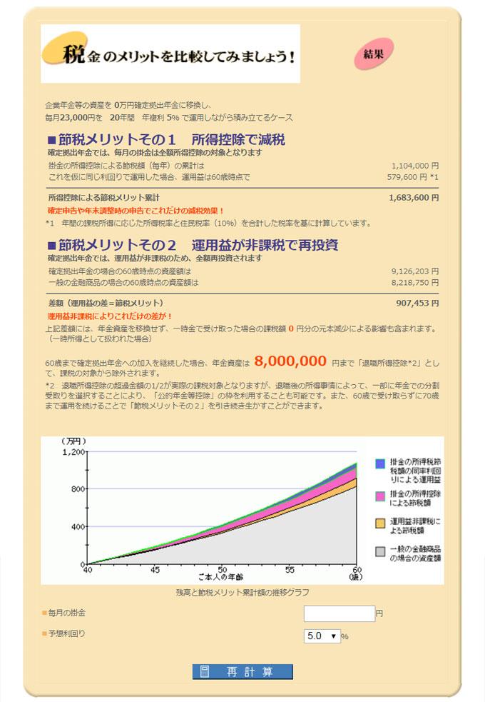 2017_07_idc02