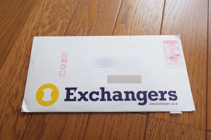 exc01
