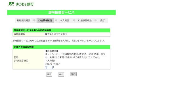 yu_ex_po01