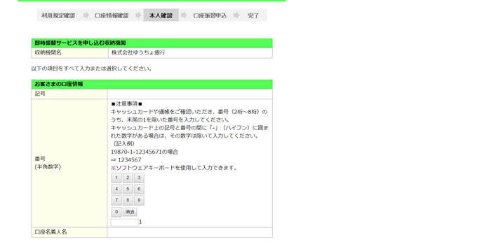 yu_ex_po02