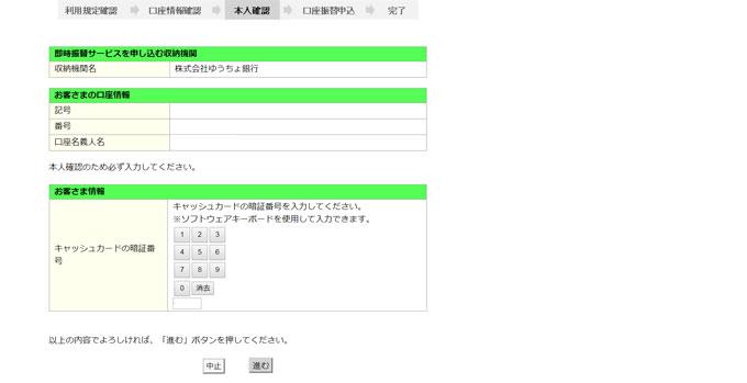 yu_ex_po03