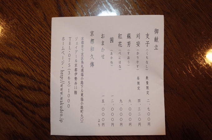 ky_wa_lu05