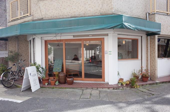 つばめカフェ