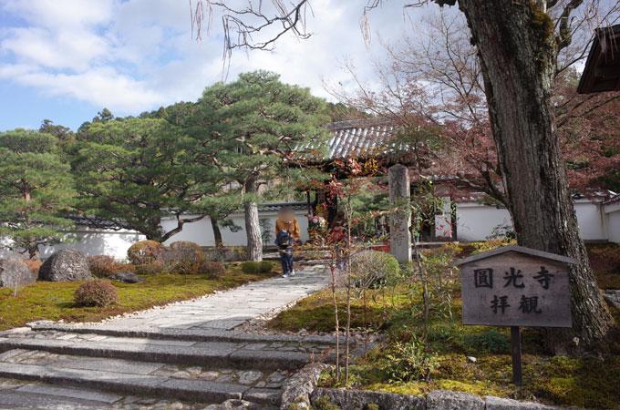 圓光寺の正門