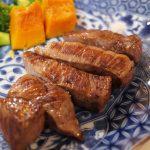 ふるさと納税で佐賀牛のステーキが届きました!寄付先は佐賀県唐津市!
