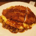 トルコライスで有名な大阪の洋食屋「グリル北斗星」へランチに行って来たよ!