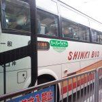 高速舞子から高速バスで福良へのアクセス方法は?初めて行く方は必見!